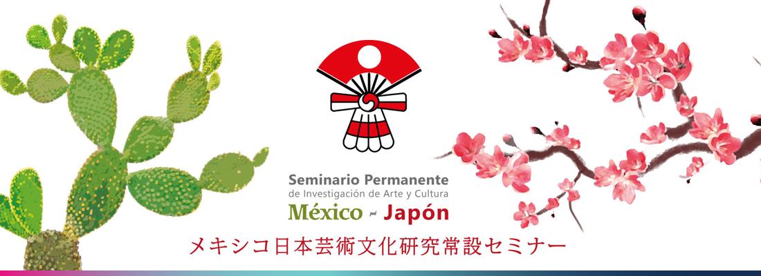 seminario_japon.jpg